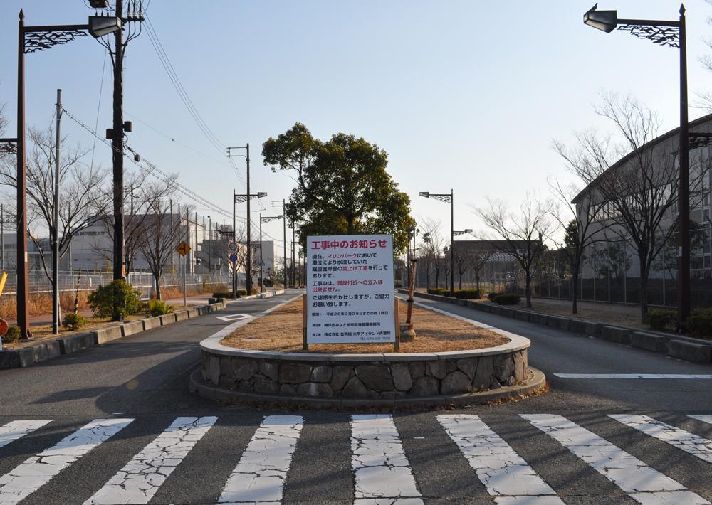 六甲アイランドマリンパーク_14.01.11-4.png