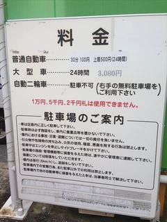 IMG_5252_Re.JPG